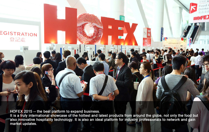 "Infrasys Showcasing theme  <strong>""Our Innovation · Your Business Edge""</strong> at HOFEX 2015"