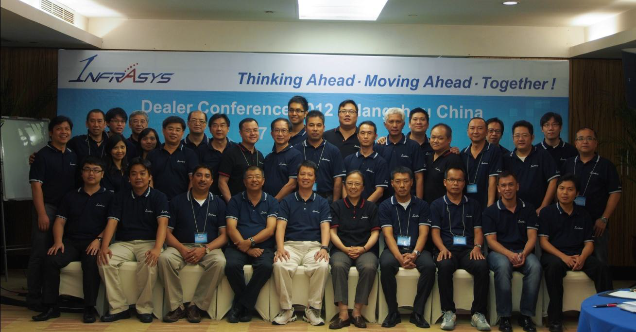 2012 Infrasys Dealer Conference Organized Successfully in Hangzhou, China
